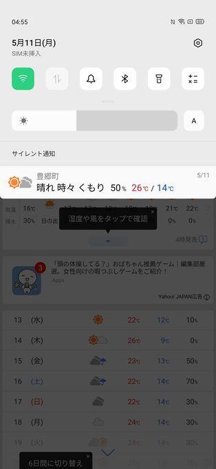f:id:Azusa_Hirano:20200511051231j:plain