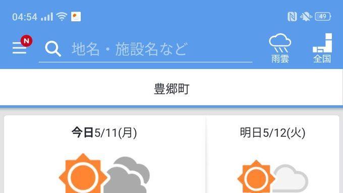f:id:Azusa_Hirano:20200511051239j:plain