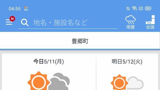f:id:Azusa_Hirano:20200511051243j:plain