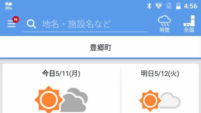 f:id:Azusa_Hirano:20200511051450j:plain
