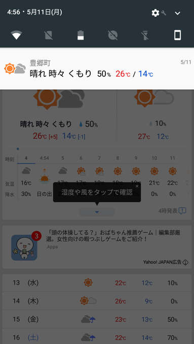 f:id:Azusa_Hirano:20200511051454p:plain