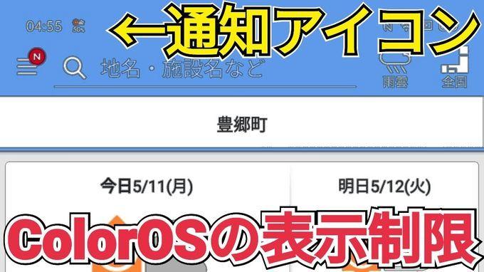 f:id:Azusa_Hirano:20200511053720j:plain