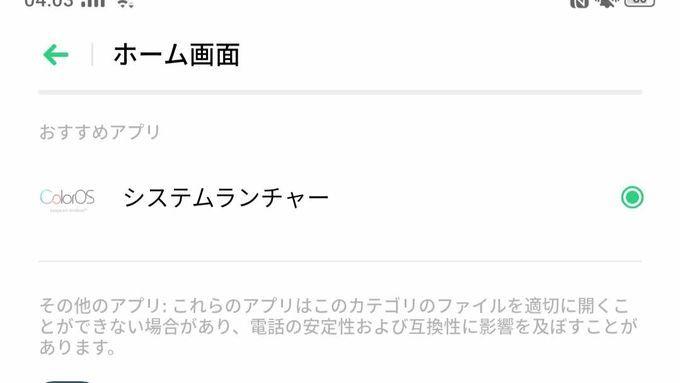 f:id:Azusa_Hirano:20200513043702j:plain