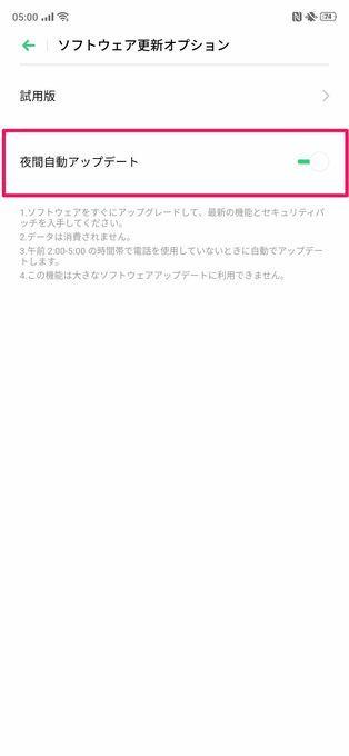 f:id:Azusa_Hirano:20200513053037j:plain