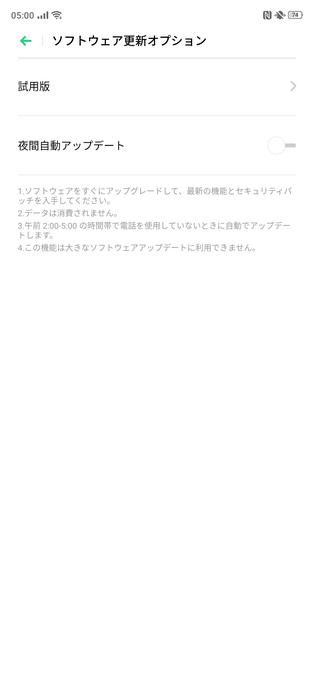 f:id:Azusa_Hirano:20200513053043p:plain