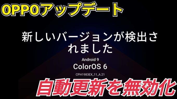 f:id:Azusa_Hirano:20200513053629j:plain