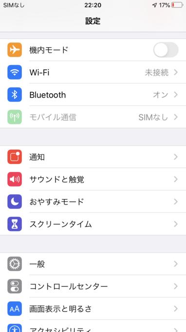 f:id:Azusa_Hirano:20200513233410p:plain