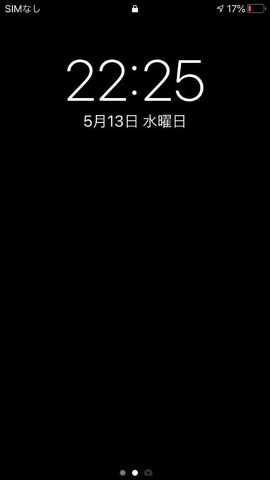 f:id:Azusa_Hirano:20200513233453p:plain