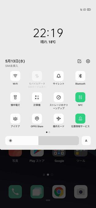 f:id:Azusa_Hirano:20200513233512j:plain