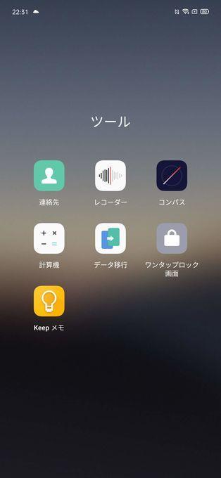f:id:Azusa_Hirano:20200513233656j:plain