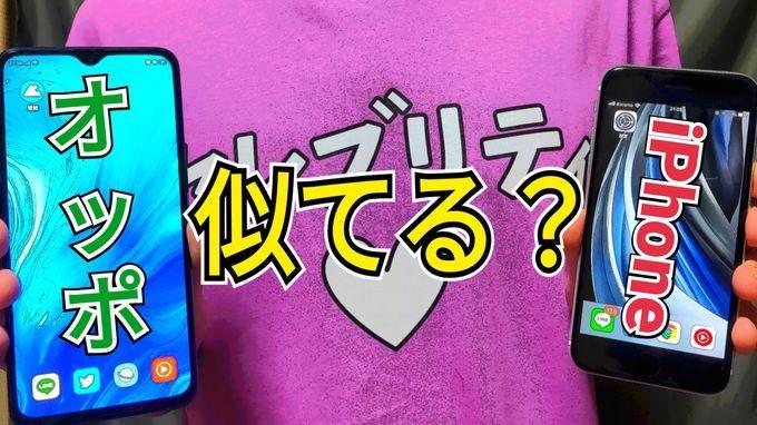 f:id:Azusa_Hirano:20200513233755j:plain