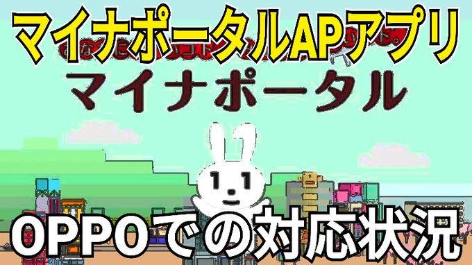 f:id:Azusa_Hirano:20200514063642j:plain
