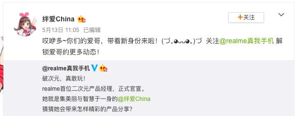 f:id:Azusa_Hirano:20200514194413p:plain