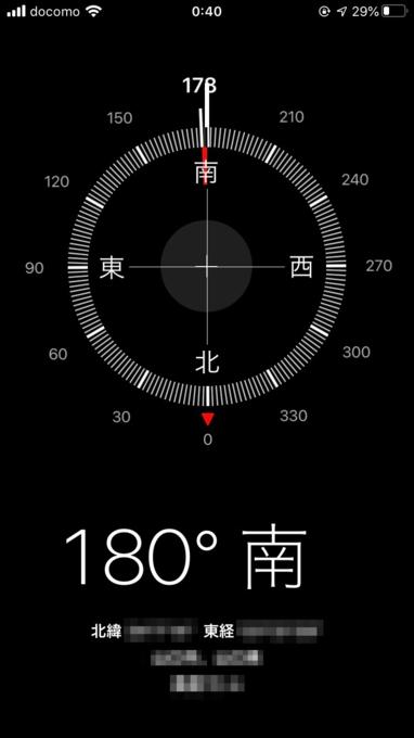 f:id:Azusa_Hirano:20200515005909p:plain