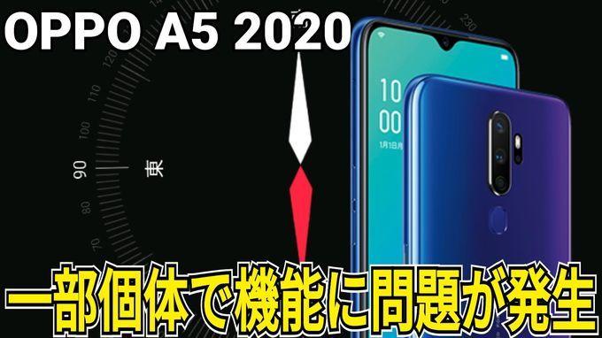 f:id:Azusa_Hirano:20200515011454j:plain