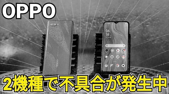 f:id:Azusa_Hirano:20200515034107j:plain