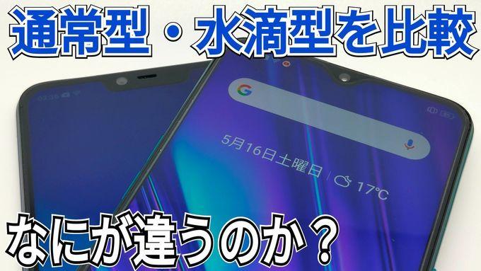 f:id:Azusa_Hirano:20200516044508j:plain