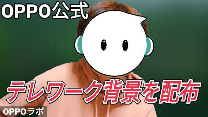 f:id:Azusa_Hirano:20200516052030j:plain