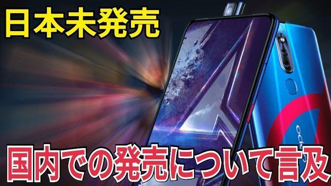 f:id:Azusa_Hirano:20200518053252j:plain
