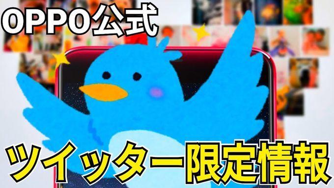 f:id:Azusa_Hirano:20200519004351j:plain
