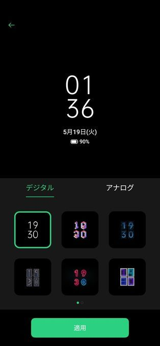 f:id:Azusa_Hirano:20200519015056j:plain