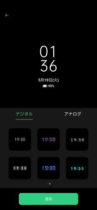 f:id:Azusa_Hirano:20200519015101j:plain