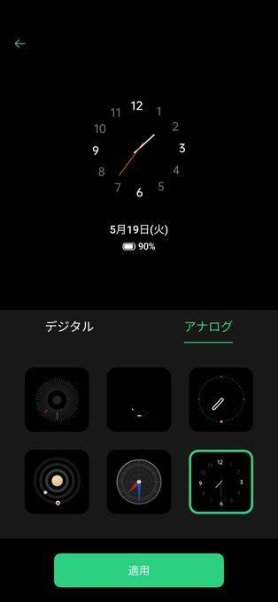 f:id:Azusa_Hirano:20200519015106j:plain