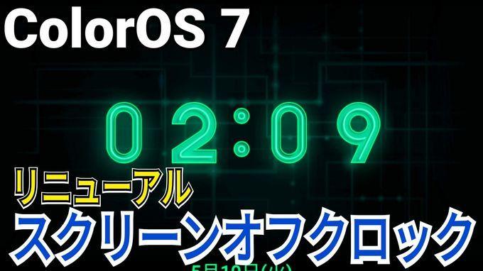 f:id:Azusa_Hirano:20200519021239j:plain