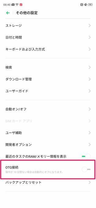 f:id:Azusa_Hirano:20200521084946j:plain