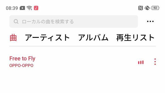 f:id:Azusa_Hirano:20200521084951j:plain