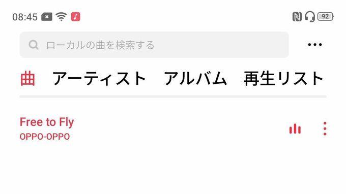 f:id:Azusa_Hirano:20200521084955j:plain