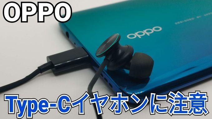 f:id:Azusa_Hirano:20200521093947j:plain