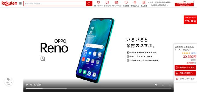 f:id:Azusa_Hirano:20200521112704p:plain
