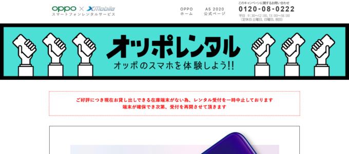 f:id:Azusa_Hirano:20200521125406p:plain