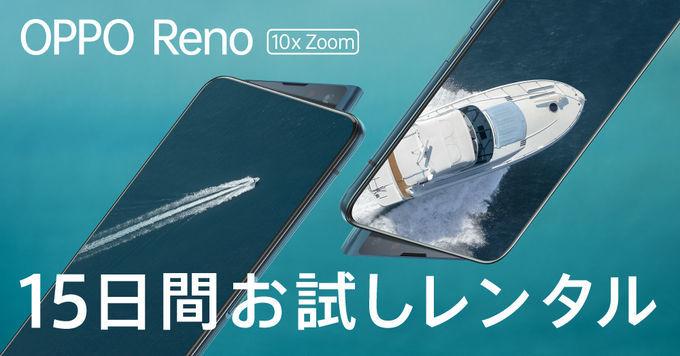 f:id:Azusa_Hirano:20200521133452j:plain