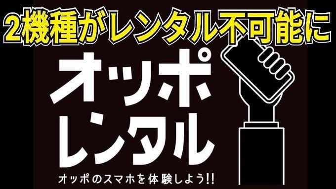 f:id:Azusa_Hirano:20200521133955j:plain