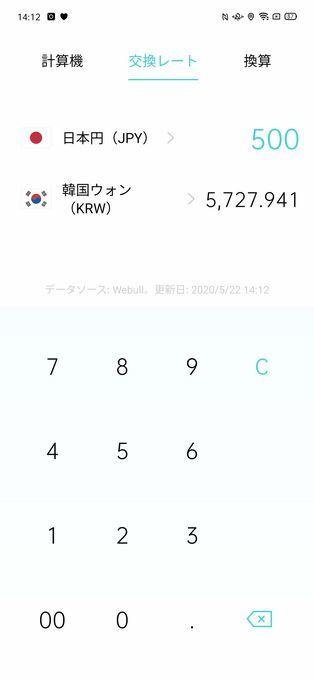 f:id:Azusa_Hirano:20200522141418j:plain
