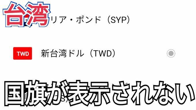 f:id:Azusa_Hirano:20200522141444j:plain