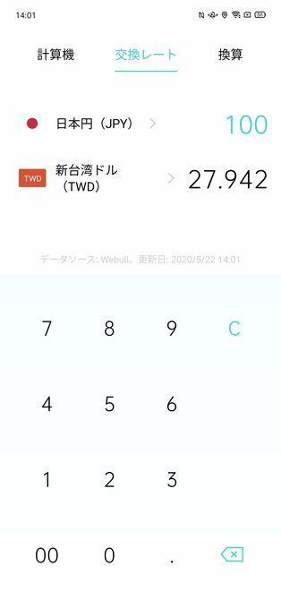 f:id:Azusa_Hirano:20200522141848j:plain