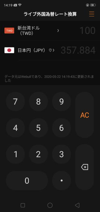 f:id:Azusa_Hirano:20200522142232p:plain