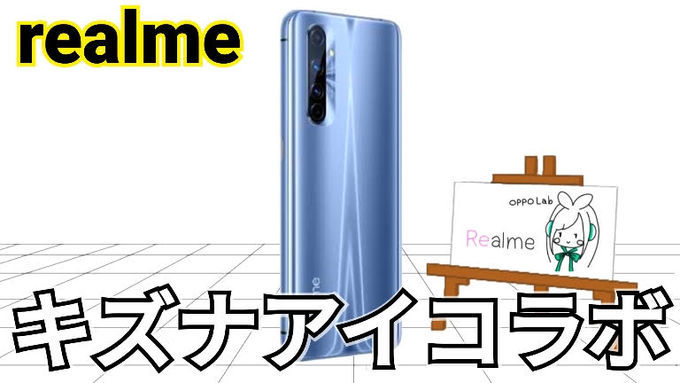 f:id:Azusa_Hirano:20200523154740j:plain