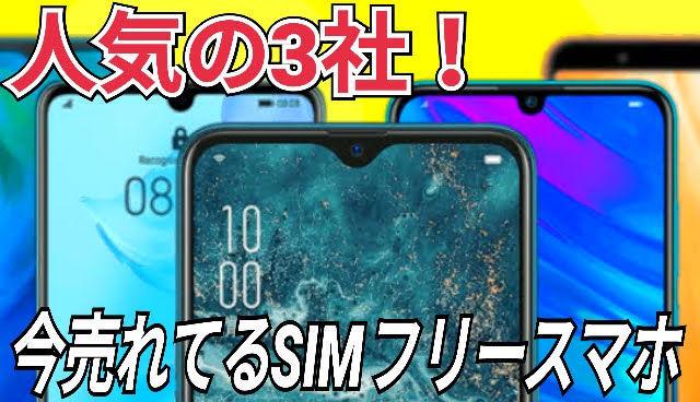 f:id:Azusa_Hirano:20200524070306j:plain