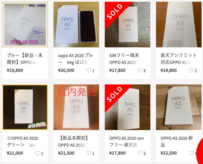 f:id:Azusa_Hirano:20200524150816p:plain