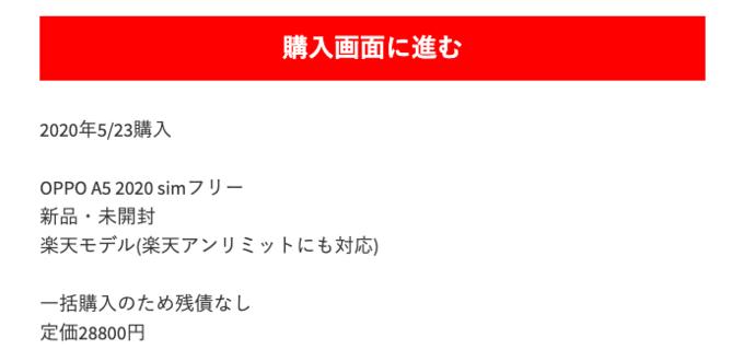 f:id:Azusa_Hirano:20200524153243p:plain