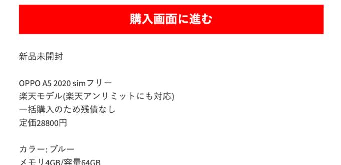 f:id:Azusa_Hirano:20200524153248p:plain