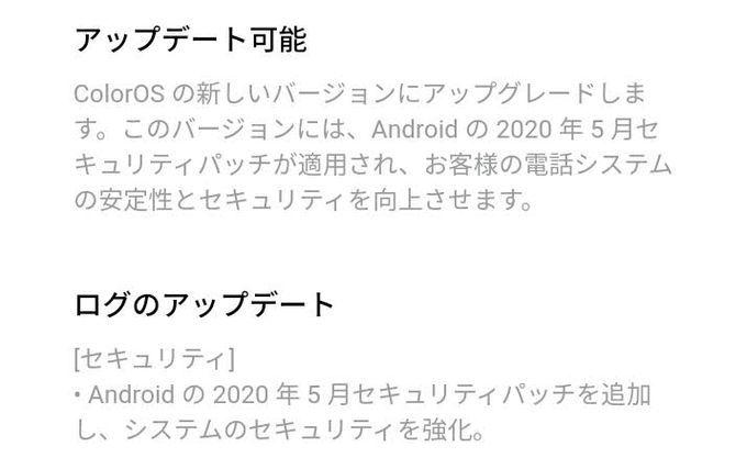 f:id:Azusa_Hirano:20200526090130j:plain