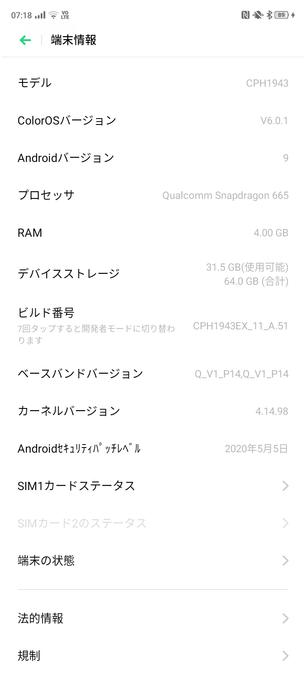 f:id:Azusa_Hirano:20200526090138p:plain