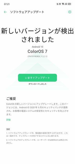 f:id:Azusa_Hirano:20200526090713j:plain