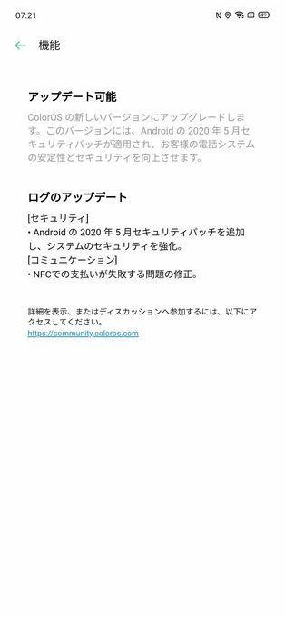 f:id:Azusa_Hirano:20200526090717j:plain