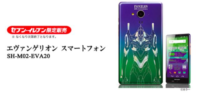 f:id:Azusa_Hirano:20200528201718p:plain